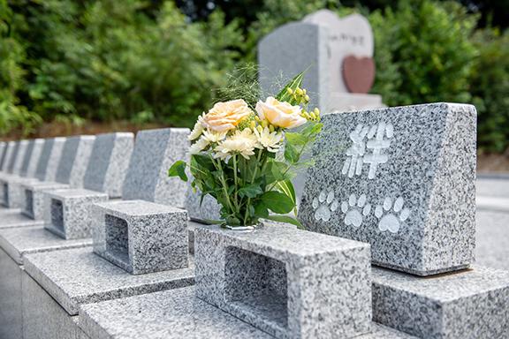 ペット個別墓